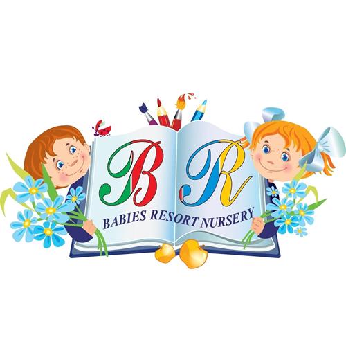Babies Resort Nusery BSN Hala Rewards Card