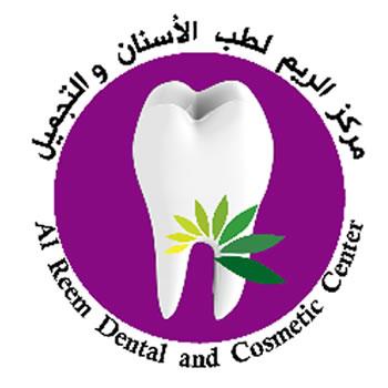 logo-rdcc