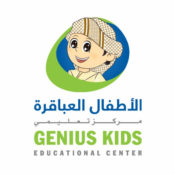Genius Kids Center