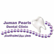 Juman Pearls Dental Clinic