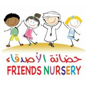 friends-nursery-logo