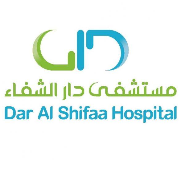 Dar Al Shifaa Hospital LLC