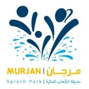 murjan-splash-park-hala-rewards