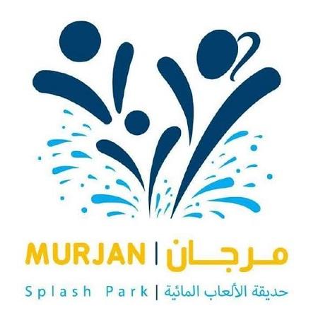 murjan-splash-park-hala-rewards