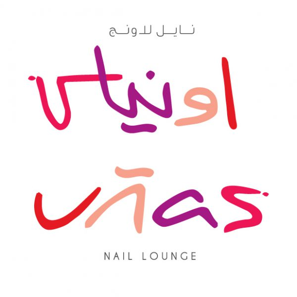 Unas.Nail.Lounge.logo