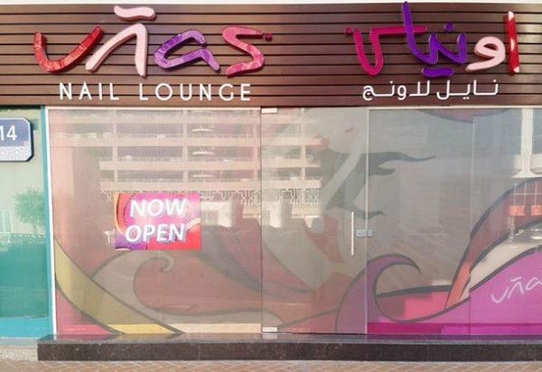 Unas Nail Lounge