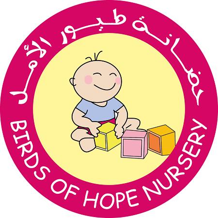 Birds.of.hope.nursery