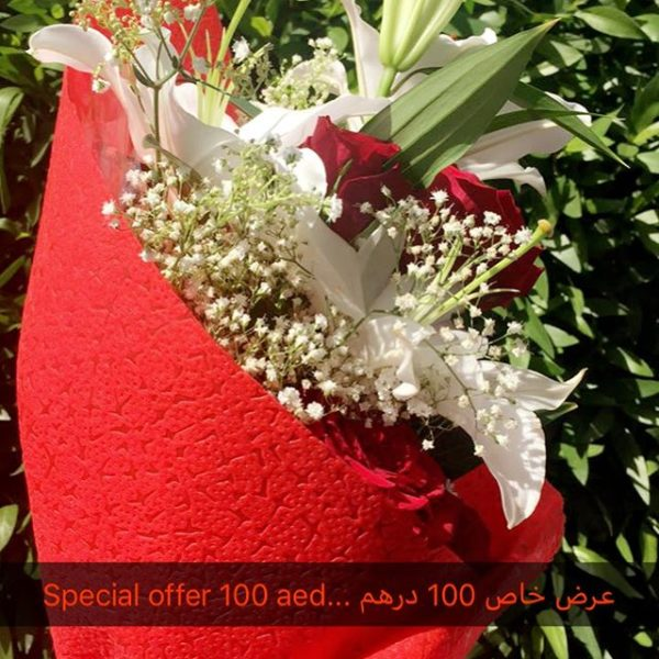 Ayala flowers and Events