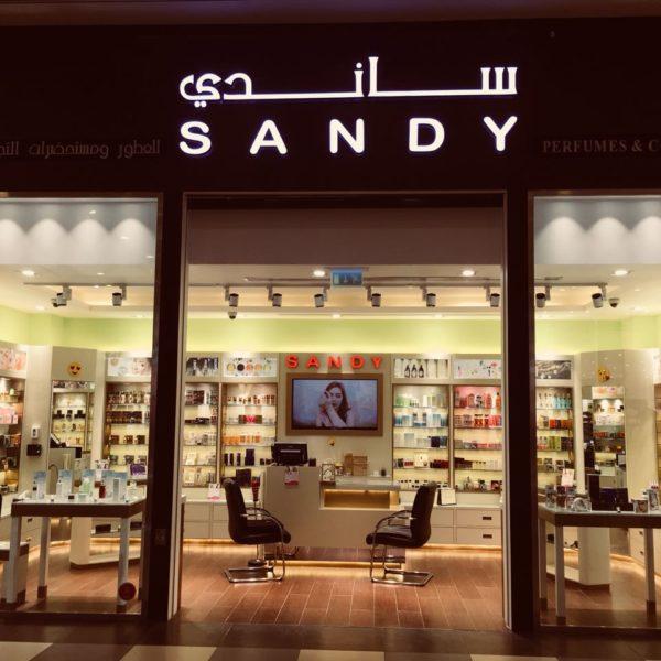 sandy.store