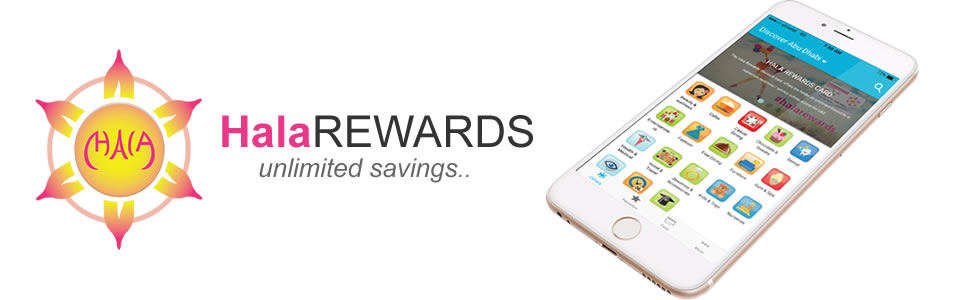 hala rewards .. unlimited savings